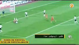 گلهای پرسپولیس در نیم فصل اول لیگ برتر ۹۶ ۹۵  هفته پانزدهم لیگ برتر ایران