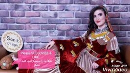 نوی پشتو سندری وطن ته باشه pashto new song