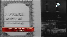 استاد محمود خلیل الحصری  سوره انبیاء  سال 1969