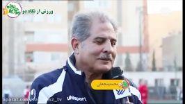 مصاحبه محمد پنجعلیبازیکن سابق تیم ملی در برنامه ورزش نگاه دو