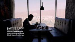 ویدیو کلیپ عذاببا گویندگی رستگار شیرزاد متن زویا پیرزاد