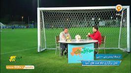 فوتبال آسیایی نظر ویسی در مورد نقش فدراسیون فوتبال در نتیجه نگرفتن تیم ملی