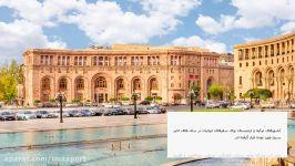 خدمات تفریحی در ترکیه خدمات تفریحی در ارمنستان