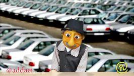 طنز آددای فضای مجازی لهجه شیرین همدانی این قیمت ثبت نام خودرو