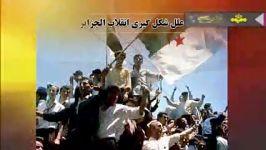 مقایسه  انقلاب فرانسه انقلاب روسیه انقلاب الجزایر انقلاب ایران