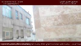 حفاظ پنجره آهنی ساختمان 09128111903 کیان حفاظ
