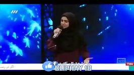 دختر استعداد ایرانی در برنامه استعداد یابی ترکند.....
