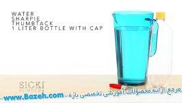 آزمایش جالب بطری آب  آزمایش های کودکان