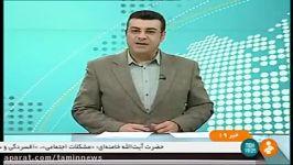 پرداخت عیدی بازنشستگان مستمری بگیران تامین اجتماعی تا دهم اسفند