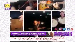 کنسرت خیابانی در تهران،کنسرت در تهران،کیش کنسرت،رقص در خیابان