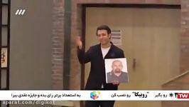 عصر جدید  شب سوم  شرکت کننده ششم  سید سالار میرکریمی