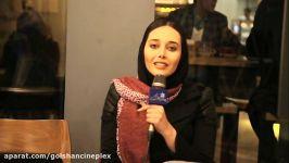 دومین برنامه یکشنبه های سینما در پردیس سینمایی گلشن