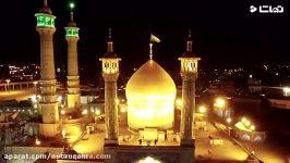 شعر خوانی سید حمیدرضا #برقعی در مدح حضرت معصومهس