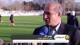 صحبت های تاج شکوری در مورد حواشی فدراسیون فوتبال