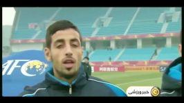 شرایط تیم ملی قبل اولین بازی دوستانه زبان کی روش