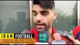صحبتهای مهدی طارمی در مورد امکانات کم تیم ملی قهرمانی در جام ملتهای آسیا