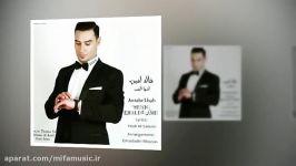 دانلود آهنگ جدید زیبای خالد امین به نام انتها الحب