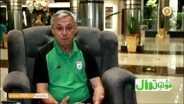 گفت وگو زلاتکو کرانچا در مورد شرایط تیم ملی امید ایران