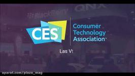 بلک بری نرم افزار بلک بری QNX را در CES 2019 معرفی خواهد کرد