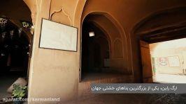 کرمان لند، بخش اول، قسمت 6 قلعه تاریخی رایِن، آوای زندگی در تاریخ سرزمین کرمان