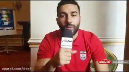 پیام ویژه سامان قدوس برای هواداران تیم ملی