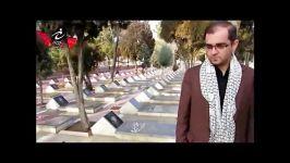نماهنگ یاد شهدا به یاد شهدای دفاع مقدس  شهدای هسته ای  شهدای مدافع حرم