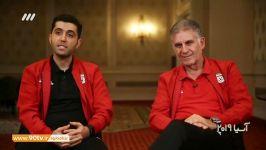 آسیا 2019 مصاحبه اختصاصی کارلوس کی روش در مورد شرایط تیم ملی بخش اول