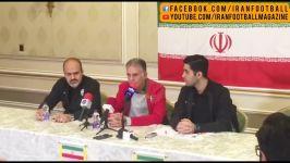 کنفرانس خبری کارلوس کیروش قبل دیدار دوستانه تیم ملی ایران قطر