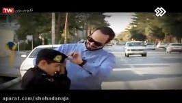 شهدای ناجا مستند شهید رضا کافی نوپو یگان های ویژه ناجا