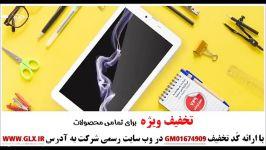 تخفیف ویژه ارائه کُد تخفیف GM01674909 در www.glx.ir