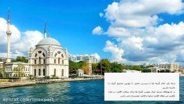 مهاجرت به ترکیه یا مهاجرت به ارمنستان