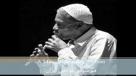 موسیقی نواحی ایران  قنبر راستگو خالو قنبر  میناب  رادیو نواحی