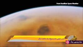 اخبار ساعت 2200 شبکه 3  شب نشینی ماه مریخ یک ساعت دیگر
