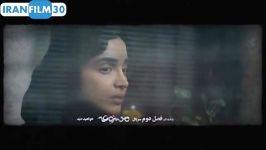 تیزر فصل دوم ۲ سریال ممنوعه..دانلود فصل دوم سریال ممنوعه.کانال تلگرام dibamovi