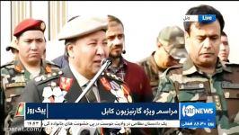 مراسم ویژه گارنیزیون کابل اعلام استعفای مراد علی مراد سمت ریاست این ارگان