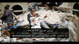 اگر کسی علیه آل سعود فریاد نکشد شریک جُرم آل سعود است