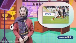 هاشور 27 جام ملت های آسیا؛ آنچه گذشت آنچه خواهید دید