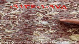 سرمه دوزی مروارید دوزی توسط خانم سماوی