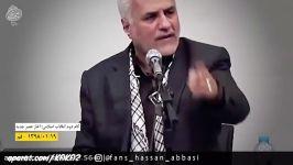 سخنرانی طوفانی دکتر حسن عباسی علیه سلبریتی ها لیبرال ها  پایان عصر سلبریتی ها