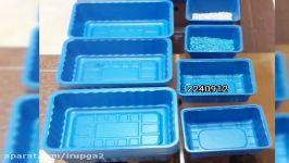 ظروف بسته بندی ، ظروف قارچ ، بسته بندی قارچ ، 09198843096     04432240912