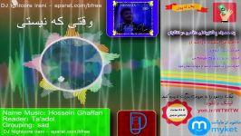 دی جی نایتکور ایرانی آهنگ غمگین حسین غفاری به نام تعادلنایتکور Nightcore