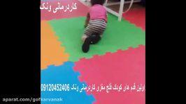 مرکز کاردرمانی کودکان در منزل 09120452406 کاردرمانی در منزل کاردرمانی برای منزل