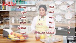 مجموعه نارنجی  ماه رمضان آشپزخانه منال 2019  ماه رمضان