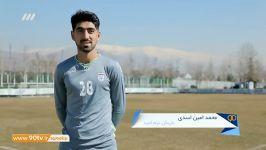 گزارش تمرین تیم ملی امید گفت وگو کادرفنی بازیکنان نود 13 اسفند