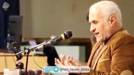 استاد حسن عباسی « برد برد برجام تا برد برد FATF »