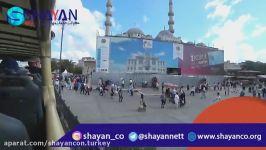 خرید ملک در ترکیه در شهر استانبول پاسپورت ترکیه