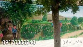 نقاشی صادق   نقاشی دیواری   نقاشی روی دیوار   نقاشی ساختما   نقاشی تبلیغات