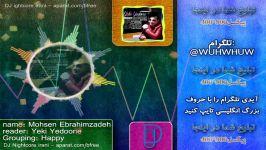 دی جی نایتکور ایرانی آهنگ محسن ابراهیم زاده به نام یکی یدونهنایتکور Nightcore