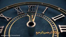 تیزر تبریک عید نوروز  ویدئوی تبریک سال نو  عید نوروز مبارک  سال نو مبارک