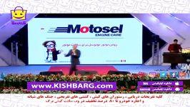 حسن ریوندی کنسرت خنده دار در کیش،کلیپ جدید حسن ریوندی